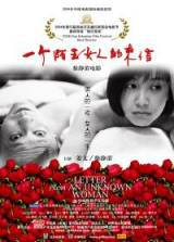 locandina del film A LETTER FROM AN UNKNOWN WOMAN