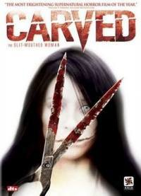 locandina del film CARVED - SLIT MOUTHED WOMAN