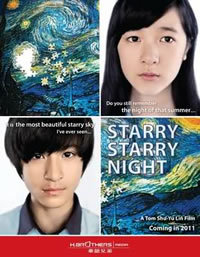 locandina del film STARRY STARRY NIGHT
