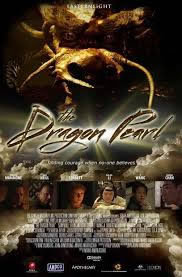 locandina del film THE DRAGON PEARL