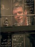 Immagine tratta dal film A BEAUTIFUL MIND