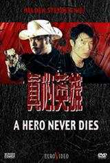 Locandina del film A HERO NEVER DIES