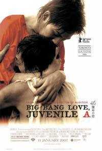 Locandina del film BIG BANG LOVE, JUVENILE A