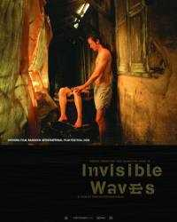 Locandina del film INVISIBLE WAVES