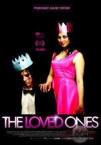 Locandina del film THE LOVED ONES
